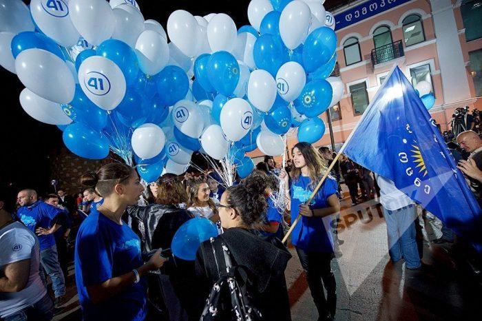 """""""რუსთავი 2""""-ის ეგზიტპოლით, არჩევნებში """"ქართულმა ოცნებამ"""" გაიმარჯვა"""