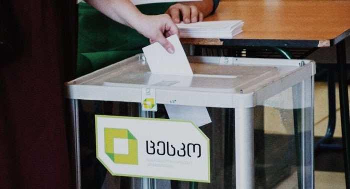 ცესკო: 17:00 საათისთვის აჭარაში არჩევნებში მონაწილეობა ამომრჩეველთა 24.1-მა პროცენტმა მიიღო