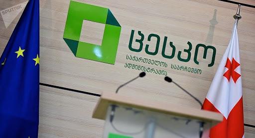 ცესკო – 17:00 საათის მონაცემებით, არჩევნებზე მოქალაქეების აქტივობა 20,74%-ია
